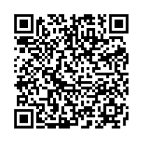 QR link for Libraries of the Future