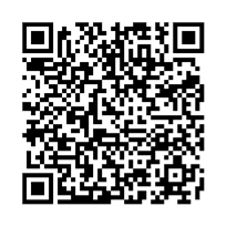 QR link for On the Processes for the Production of Ex Libris (Book Plates)