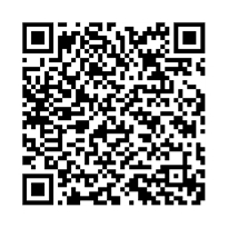 QR link for The Early Poems