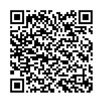 QR link for Emigrant to Infinity