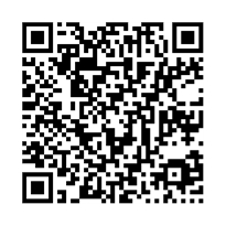 QR link for International Journal of Mathematical Combinatorics : Volume 2, July 2010