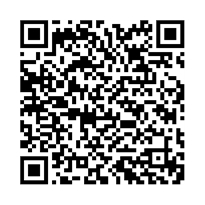 QR link for Methods in Industrial Biotechnology for Chemical Engineers