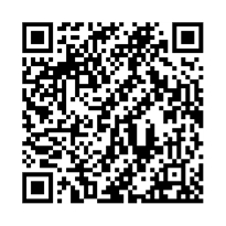 QR link for Pilgrimage (Hajj) : The Fifth of High Grades of Al-Taqwa (Seeing by Al'lah's Light)