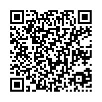 QR link for The Amazing Miracle of the Fundamental Verses of the Book