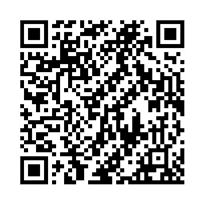 QR link for Interpretation of the Great Qur'an : Volume 2