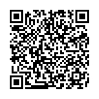 QR link for Presentación de la revista electrónica Criminociencia: Presentation of the electronic journal Criminoscience