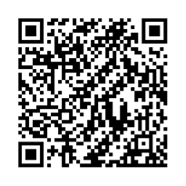QR link for Duck Wrap and other Stupid Poems