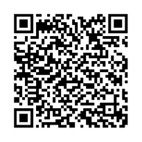 QR link for Union and Communion - or Thoughts on the Song of Solomon