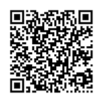 QR link for Bible (KJV) 05: Deuteronomy