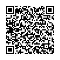 QR link for Saint Distaffs day, or the morrow after Twelfth day