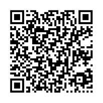 QR link for Communist Manifesto, The