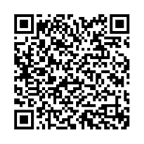 QR link for Traveller's Narrative Written to Illustrate the Episode of the Báb, A