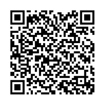 QR link for Bible (ASV) 23: Isaiah