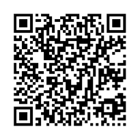 QR link for Hurlbut's Story of the Bible Part Seven