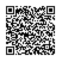 QR link for Explorer in the Air Service, An