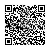 QR link for Augsburg Confession, The