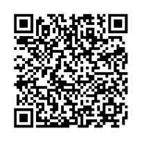 QR link for The Developmental Psychology of Psychopathology
