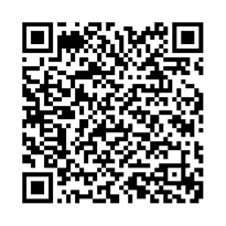 QR link for The Legendary Graduate : Poetry From The Heart