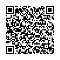 QR link for Prey on the Prowl (A Crime Novel)