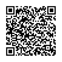 QR link for Space Invaders (video game)