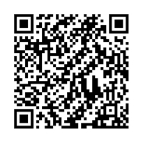QR link for Kathopnishad Maithili with Original Sanskrit Text and Introduction in English : A Dialog with Death