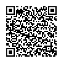 "QR link for Fasting : The Fourth of High Grades of ""At-Taqwa"" (Seeing by Allah's Light), Volume 4"