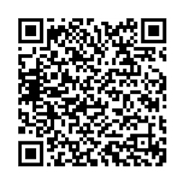 QR link for The Diary of James