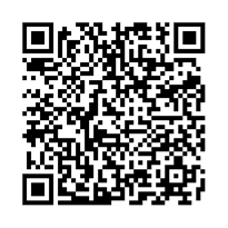 QR link for The Prophet Muhammad A Mercy to the World