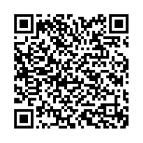 QR link for An Introduction to the Financial Statement Analysis