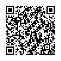 QR link for Our Extraterrestrial Neighbors