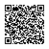 QR link for The Bound