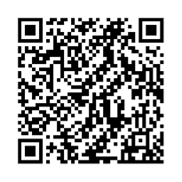 QR link for If I Were... (2007)