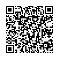 QR link for Integrated Development