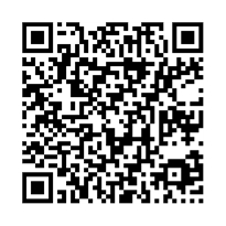 QR link for Al-Qaeda as a Business