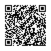 QR link for Bhagavad Gita:: Sacred Indian Texts - A Visual Series of Epic Indian Poetry