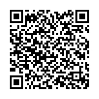 QR link for A Vomit of Diamonds