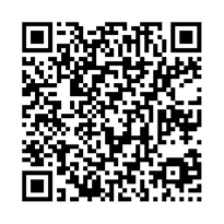 QR link for Collected Short Stories: Volume V