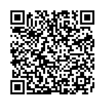 QR link for H2 Mathematics Textbook