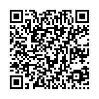 QR link for Event and Information  (Brief)