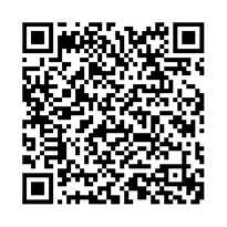 QR link for The Prince with he Banana Smile