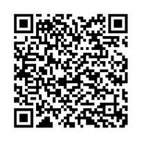 QR link for A New Therapy for Health & Energy, V7