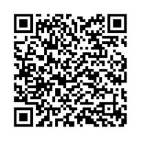 QR link for Who Am I?