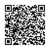 QR link for The Essence of All Religion (In Gujarati)