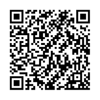 QR link for Who am I ? (In Gujarati)