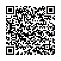 QR link for The Essence of All Religion (In Spanish)