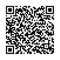 QR link for Simple & Effective Science For Self Realization (In Spanish)