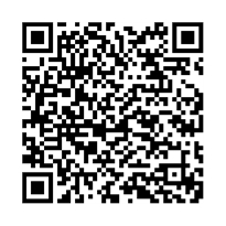 QR link for Who Am I? (In Telugu)