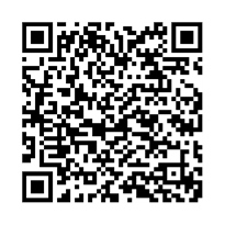 QR link for The Essence of All Religion (In Portuguese)