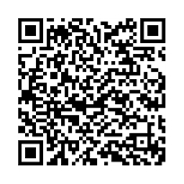 QR link for Who am I? (In Portuguese)