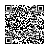 QR link for El Uésped